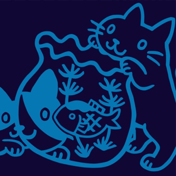 画像1: 弱肉強食ネコ Tシャツ (1)
